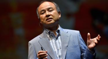 0_softbank-arm-acquistion.jpg