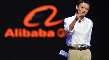 0_Jack-Ma-the-Founder-of-Alibaba.jpg